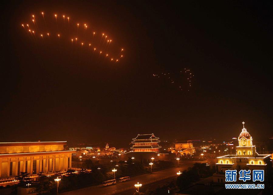 (新华全媒头条·图文互动)(1)奥运回响——北京奥运十年间