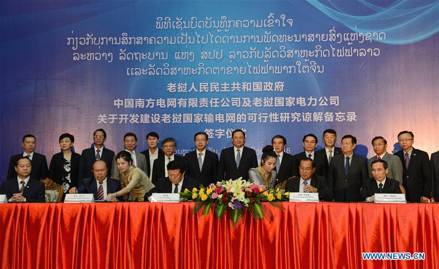 Chinese company signs MOU with Laos over power grid development