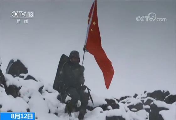 """【""""国际军事比赛-2018""""比拼结束】中国军人成绩优异 展现新风貌"""