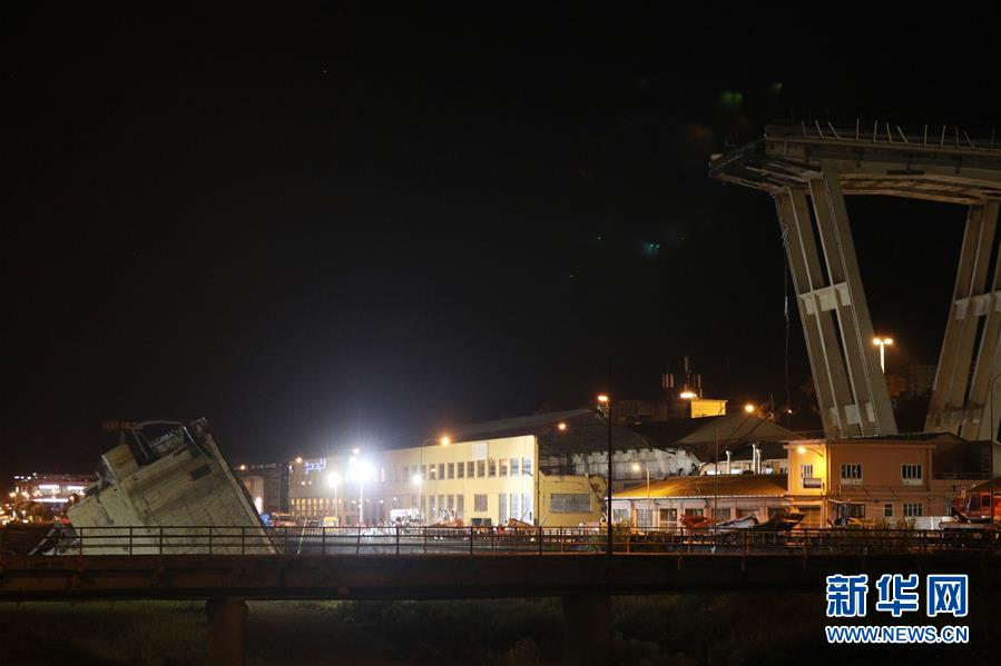 (國際)(4)意大利發生公路橋垮塌事故 至少20人死亡
