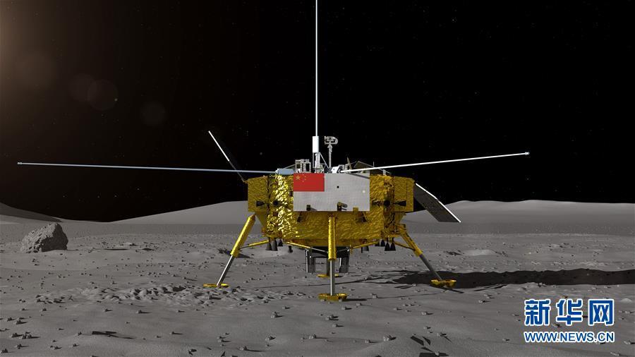(图文互动)(1)嫦娥四号着陆器和月球车外观设计构型公布 征名活动同步启动