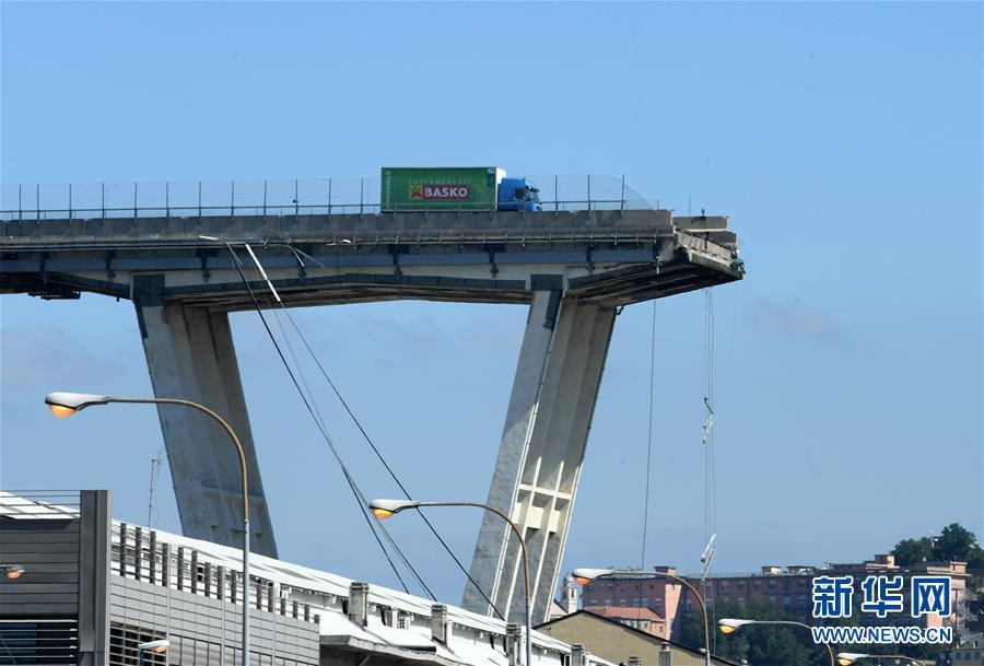 (国际)(1)意大利塌桥事故死亡人数增至39人