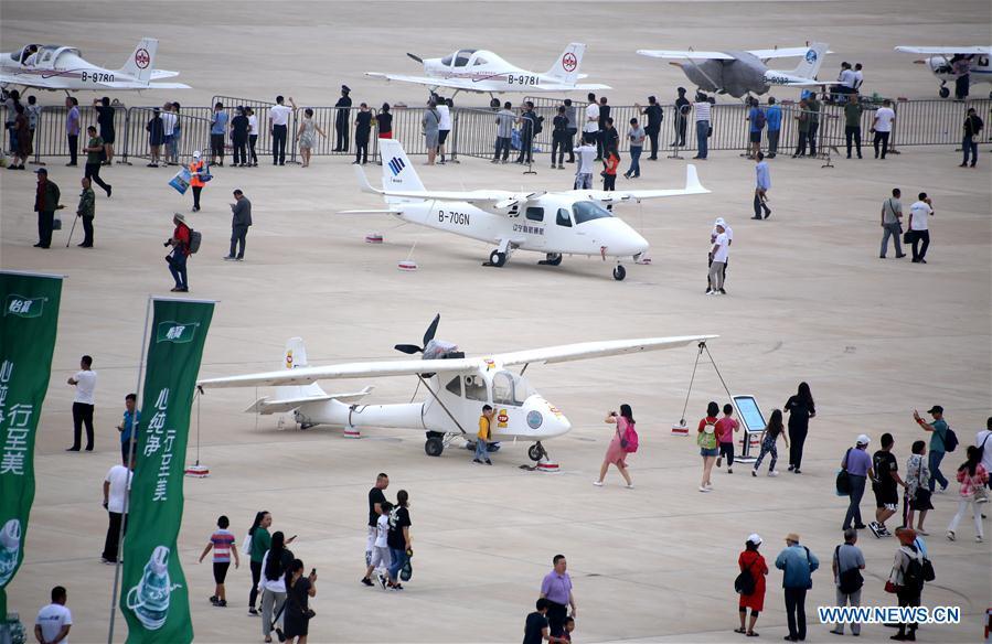 CHINA-SHENYANG-FAKU FLIGHT CONFERENCE (CN)