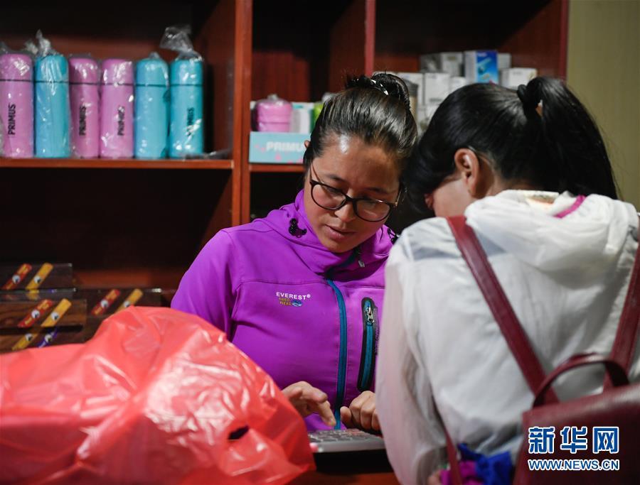 (XHDW·圖文互動)(3)尼泊爾家庭在中國邊境小鎮的新生活
