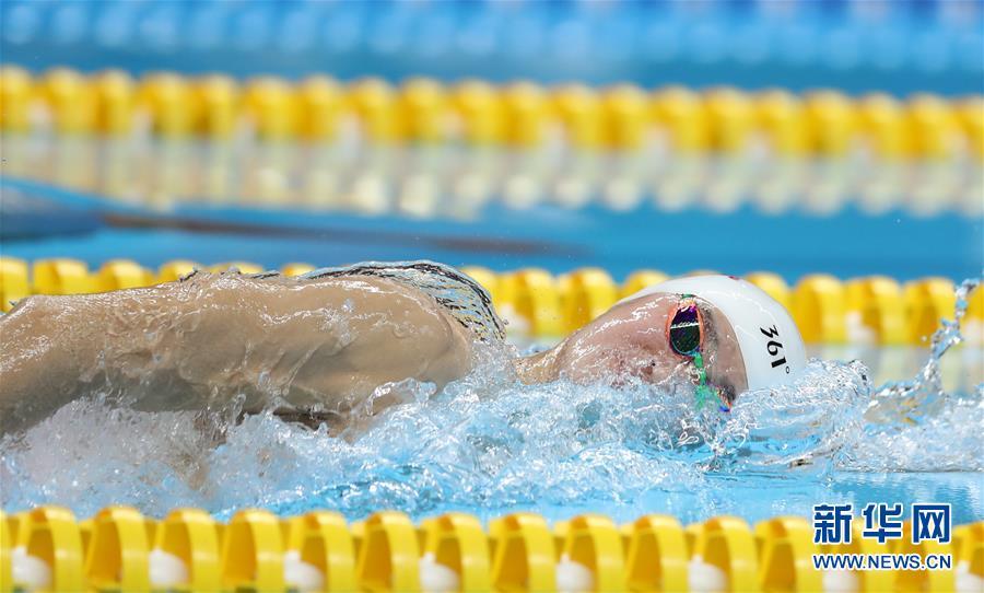 (亞運會)(29)游泳——男子200米自由泳:孫楊奪冠
