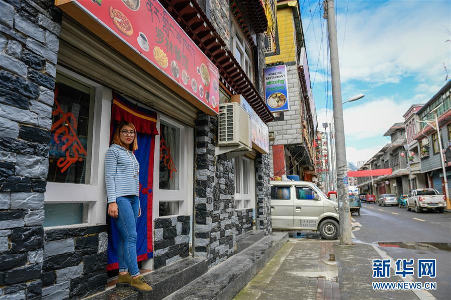 (XHDW・图文互动)(4)尼泊尔家庭在中国边境小镇的新生活