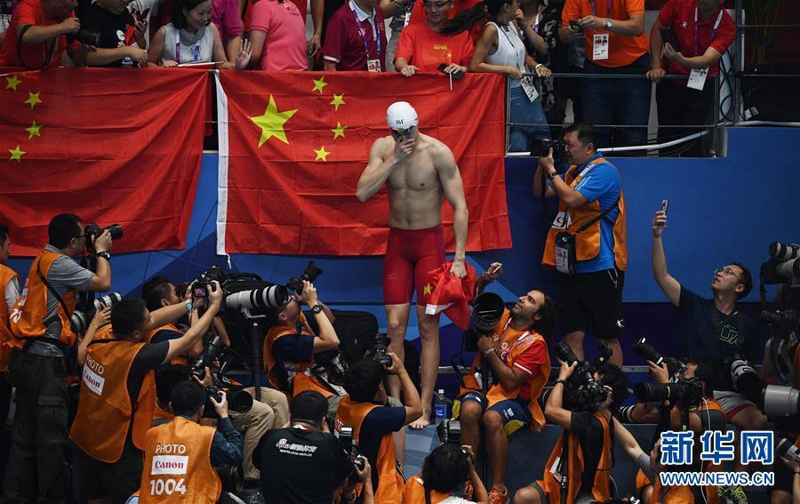 (亞運會)(7)游泳——男子200米自由泳:孫楊奪冠