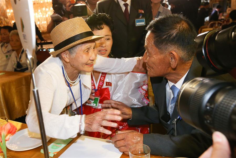 DPRK-MOUNT KUMGANG-WAR SEPARATED FAMILIES-REUNIONS