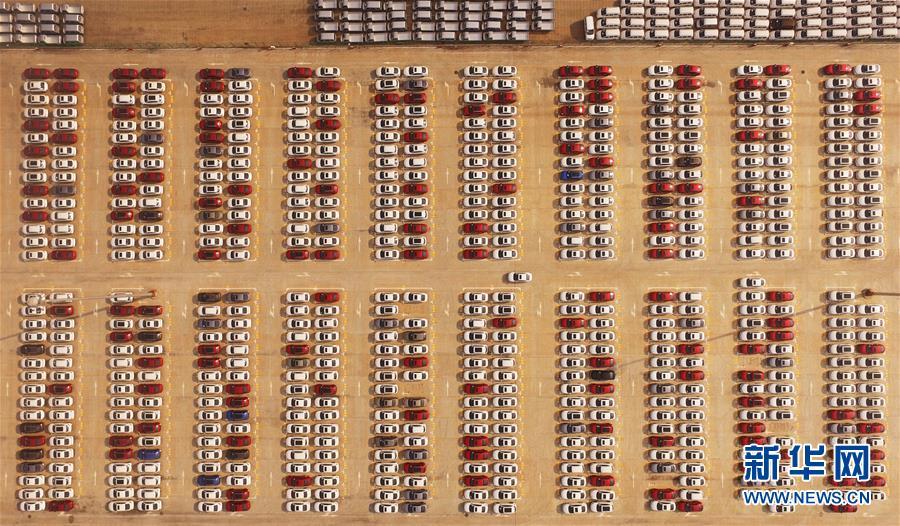(壮阔东方潮 奋进新时代――庆祝改革开放40年)(1)三大航运中心推动长江经济带高质量发展