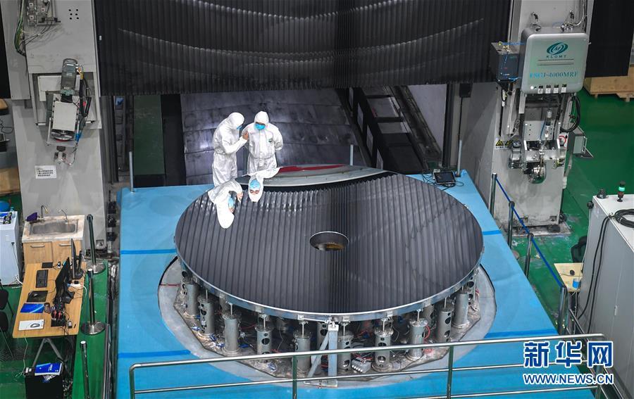 (科技)(4)我國研制出4米大口徑碳化硅非球面光學反射鏡
