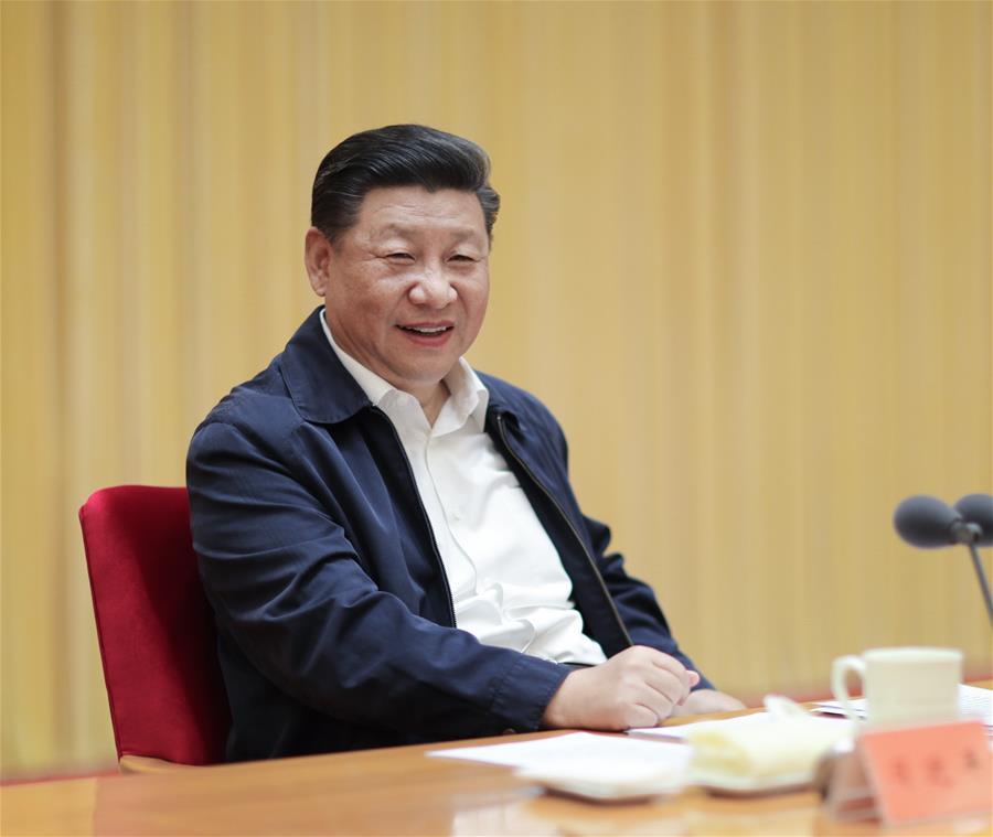 CHINA-BEIJING-XI JINPING-PUBLICITY WORK-CONFERENCE (CN)