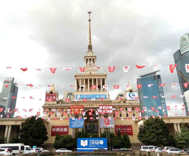 悦读上海,为卓越全球城市描摹点睛之笔