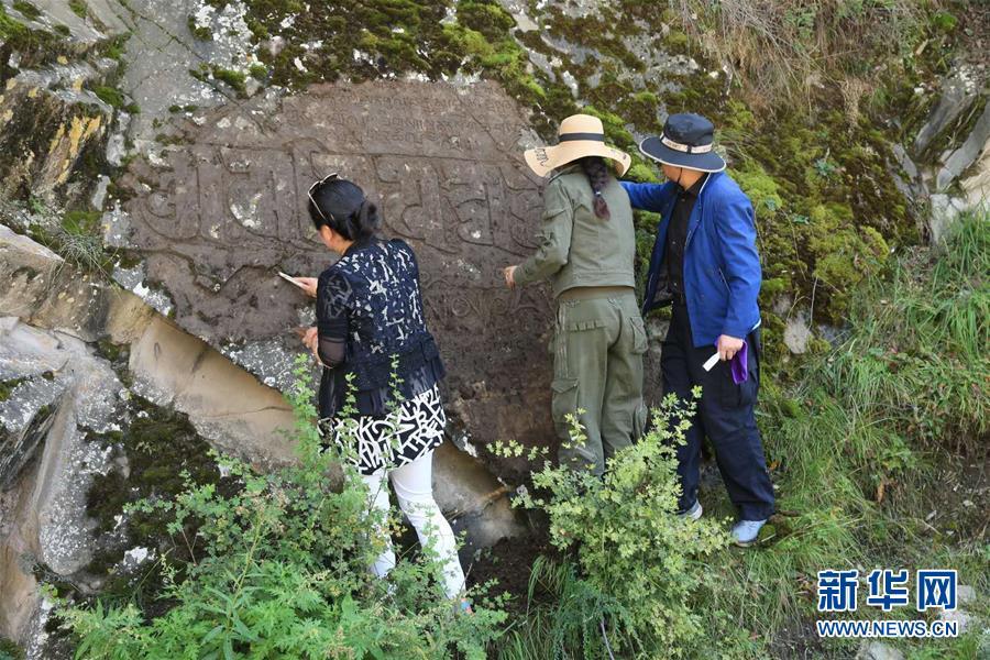 (圖文互動)(1)青海門源發現一處摩崖石刻藏經 專家建議盡快加以保護
