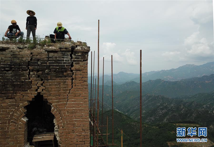 (文化)(2)北京抢险修缮明长城东沟段