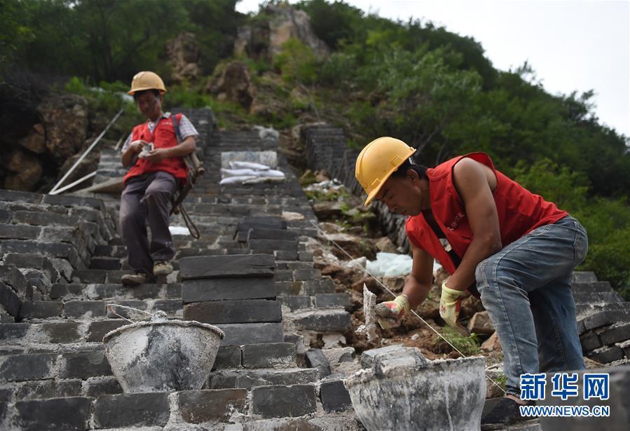 (文化)(5)北京抢险修缮明长城东沟段