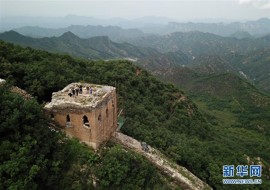 (文化)(4)北京抢险修缮明长城东沟段