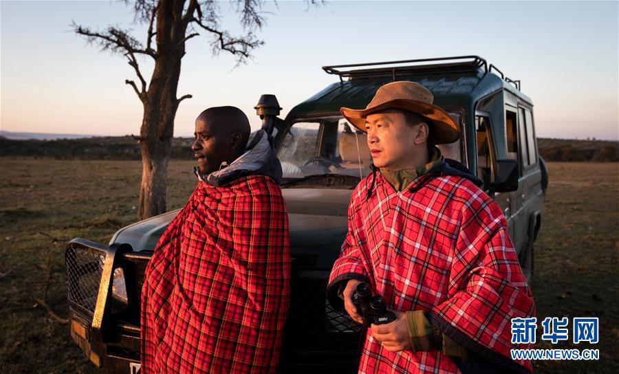 (国际・中非合作论坛・图文互动)(3)与狮同行――东非草原上的中国追梦人