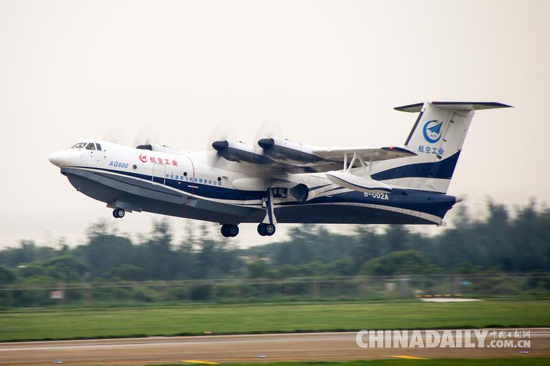 """国产大型水陆两栖飞机""""鲲龙""""AG600转场荆门 进入水上试验试飞阶段"""