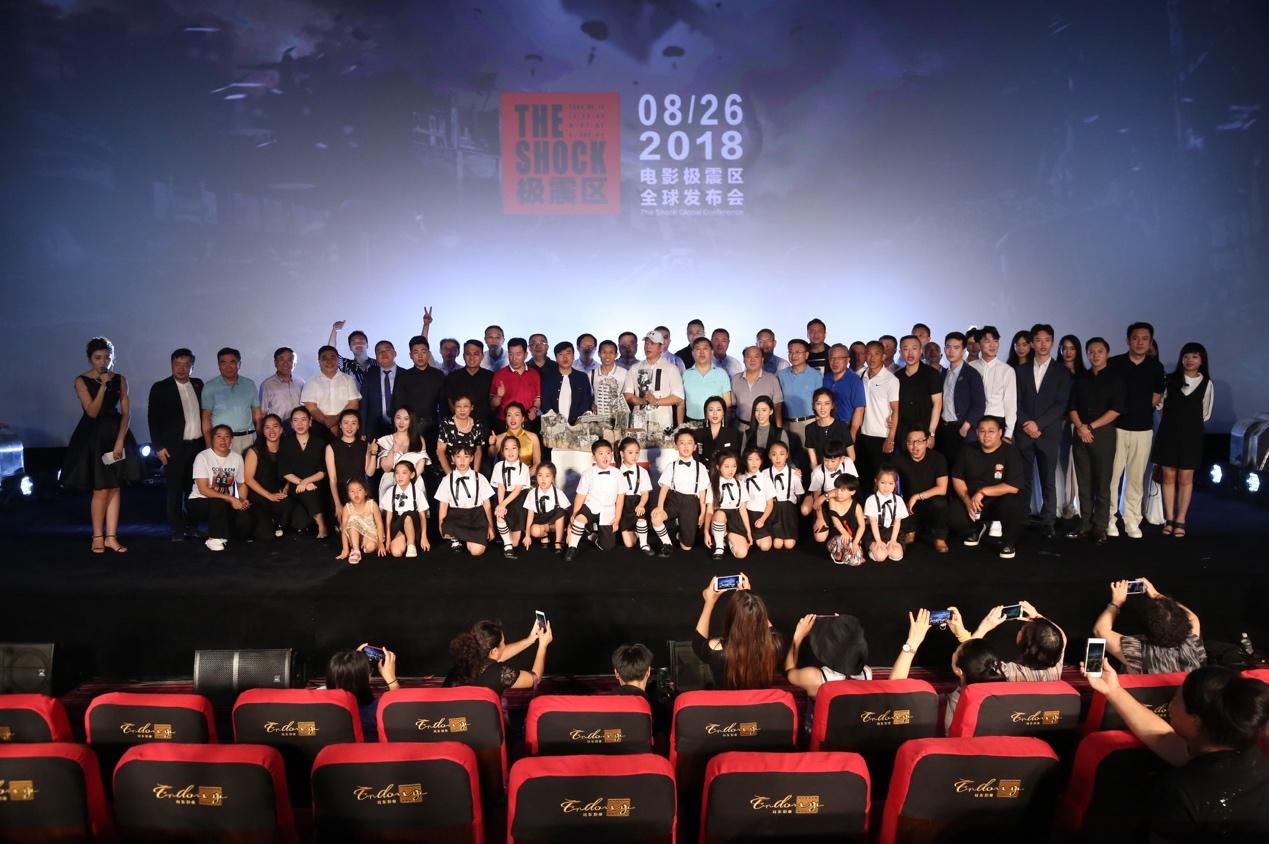 2019 3d电影排行榜_CES今夜拉开序幕 相关行业领域望放异彩 股