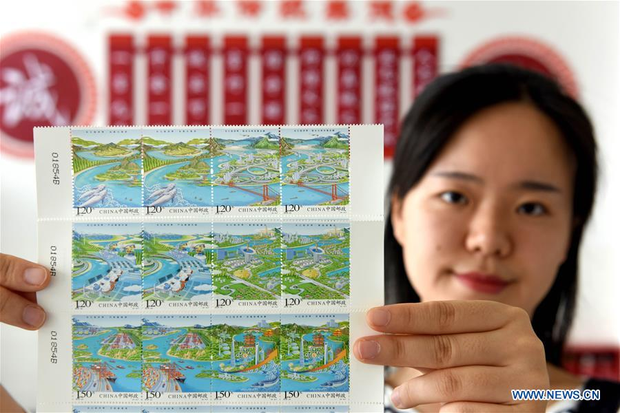 #CHINA-STAMP SET-RELEASE (CN)