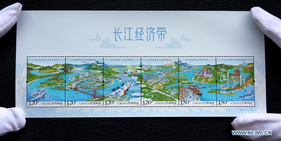 #CHINA-STAMP SET-RELEASE (CN)