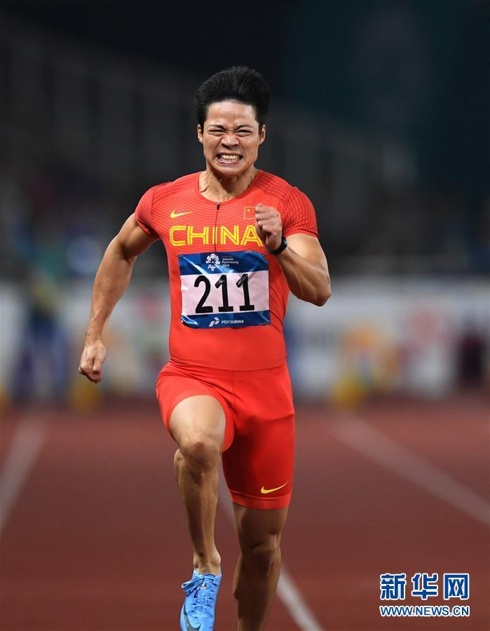 (亚运会)(2)田径――苏炳添夺得男子百米冠军