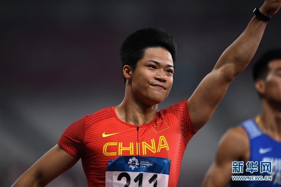 (亚运会)(1)田径――苏炳添夺得男子百米冠军