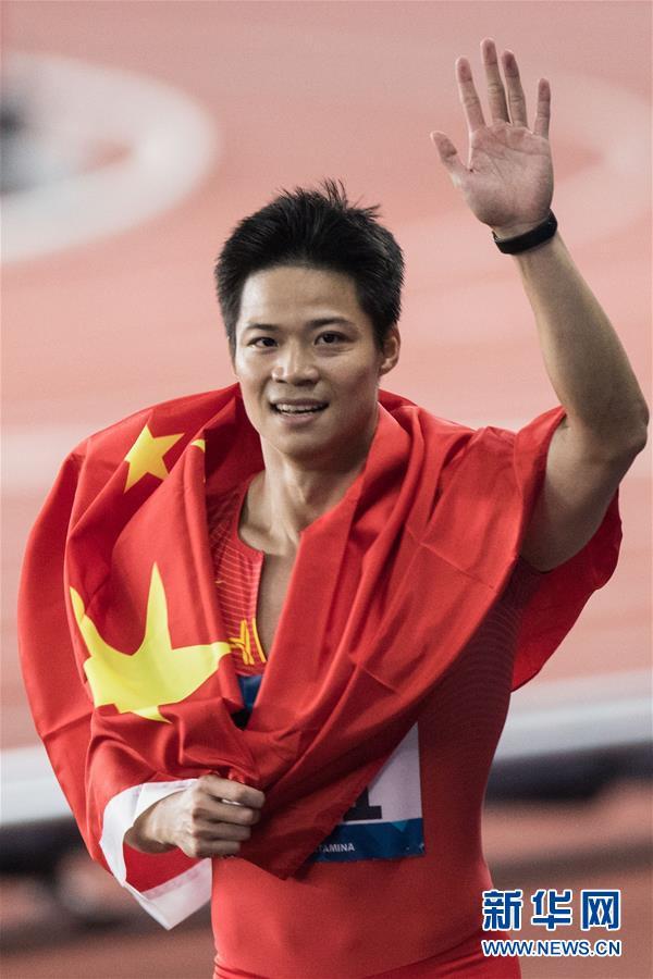 (亚运会)(22)田径――苏炳添夺得男子百米冠军