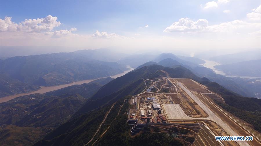 CHINA-CHONGQING-WUSHAN AIRPORT-CONSTRUCTION (CN)