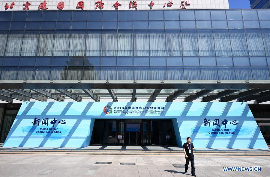 CHINA-BEIJING-FOCAC-MEDIA CENTER (CN)