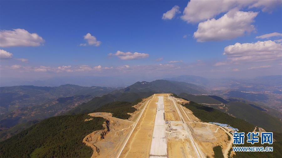 (经济)(1)重庆巫山机场将于2019年正式通航