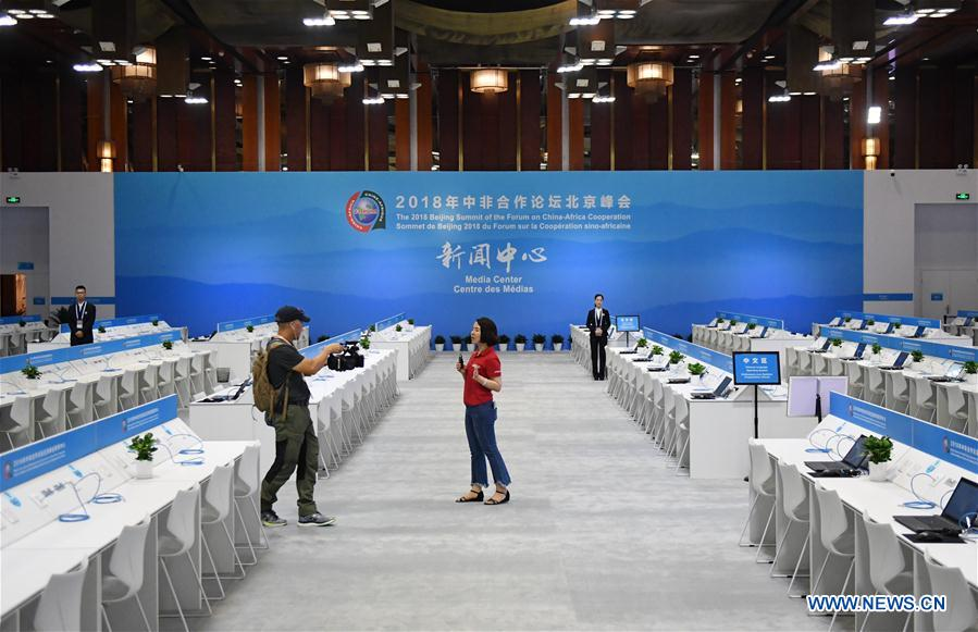 CHINA-BEIJING-FOCAC-MEDIA CENTER (CN)