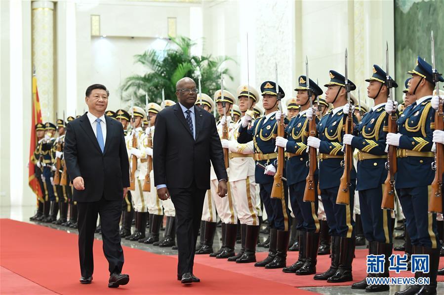 (中非合作論壇)(1)習近平同布基納法索總統卡博雷舉行會談
