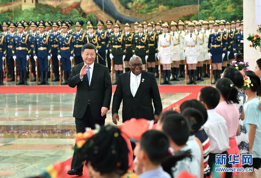 习近平同加纳总统阿库福-阿多举行会谈