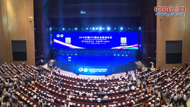 The 2018 Top500 Enterprises Summit was held in Xi'an, Shaanxi Province from September 1 to 2, 2018. [Photo: ce.cn]