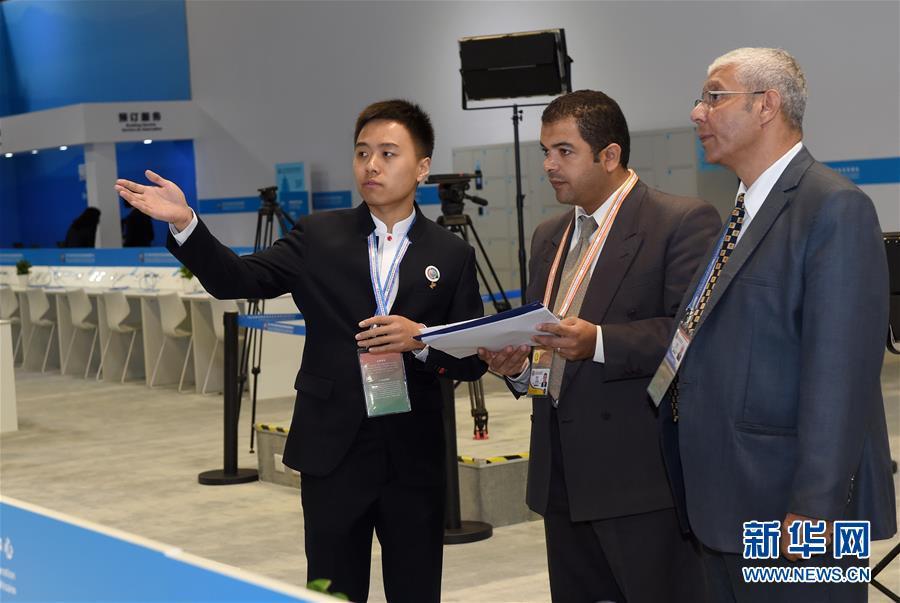 (中非合作论坛)(1)志愿者服务中非合作论坛北京峰会