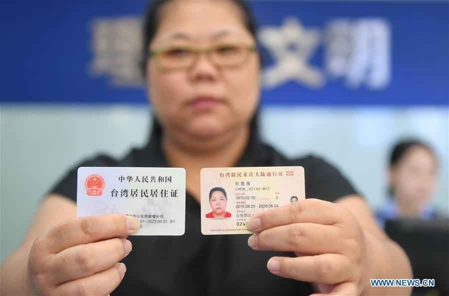 CHINA-FUJIAN-RESIDENCE PERMIT-HK MACAO TAIWAN RESIDENTS-ISSUING (CN)