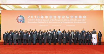中非合作论坛北京峰会隆重开幕_习近平出席开幕式并发表主旨讲话