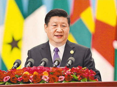 中非合作论坛北京峰会隆重开幕习近平出席开幕式并发表主旨讲话--时政--人民网