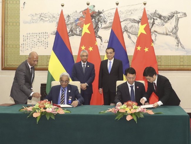 China Mauritius Set To Sign Free Trade Agreement Peoples Daily