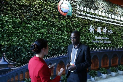 【2018年中非合作论坛北京峰会】外媒记者点赞中非合作:太阳升起,就能感受到温暖