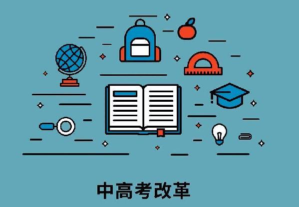 微动画 | 新学期新变化 上好开学第一课