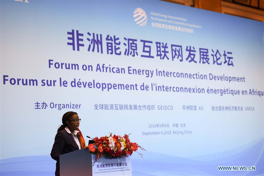CHINA-BEIJING-FOCAC-AFRICA-ENERGY-FORUM (CN)