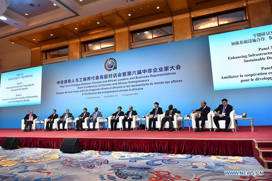 CHINA-BEIJING-FOCAC-DIALOGUE-PANEL (CN)