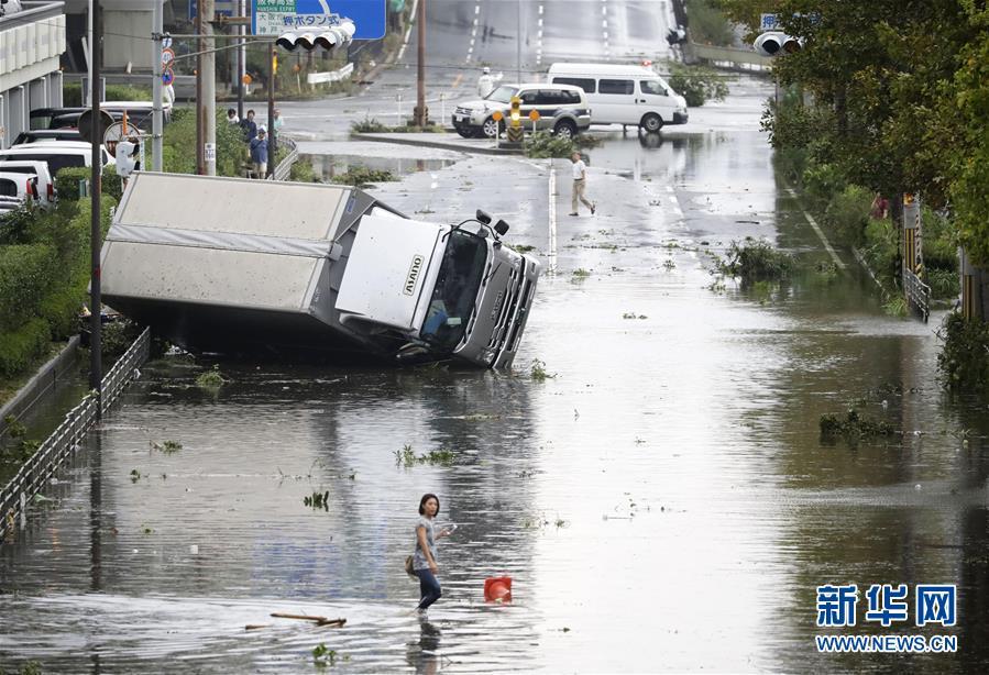 (国际)(2)日本遭遇强台风