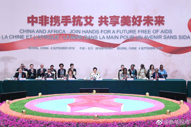 Peng Liyuan, the wife of Chinese President Xi Jinping, attends China-Africa meeting on AIDS control in Beijing on September 4 2018. [Photo:Xinhua]