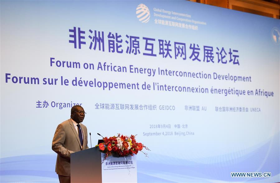 CHINA-BEIJING-FOCAC-AFRICA-ENERGY-FORUM (CN)