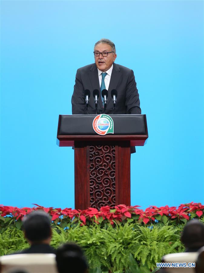 CHINA-BEIJING-FOCAC-DIALOGUE-OPENING CEREMONY (CN)
