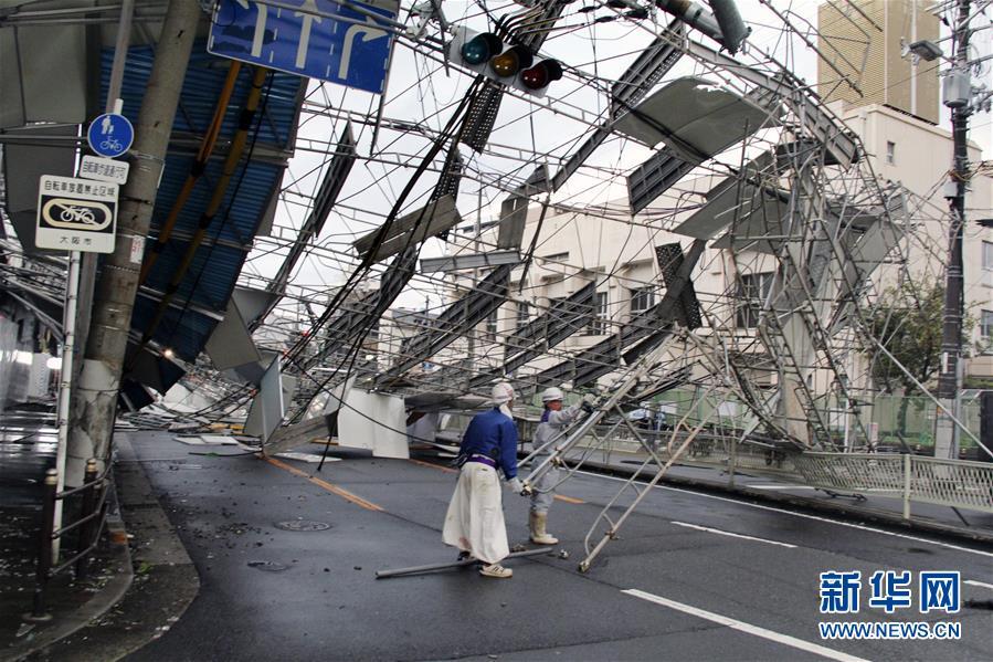 (国际)(1)日本遭遇强台风