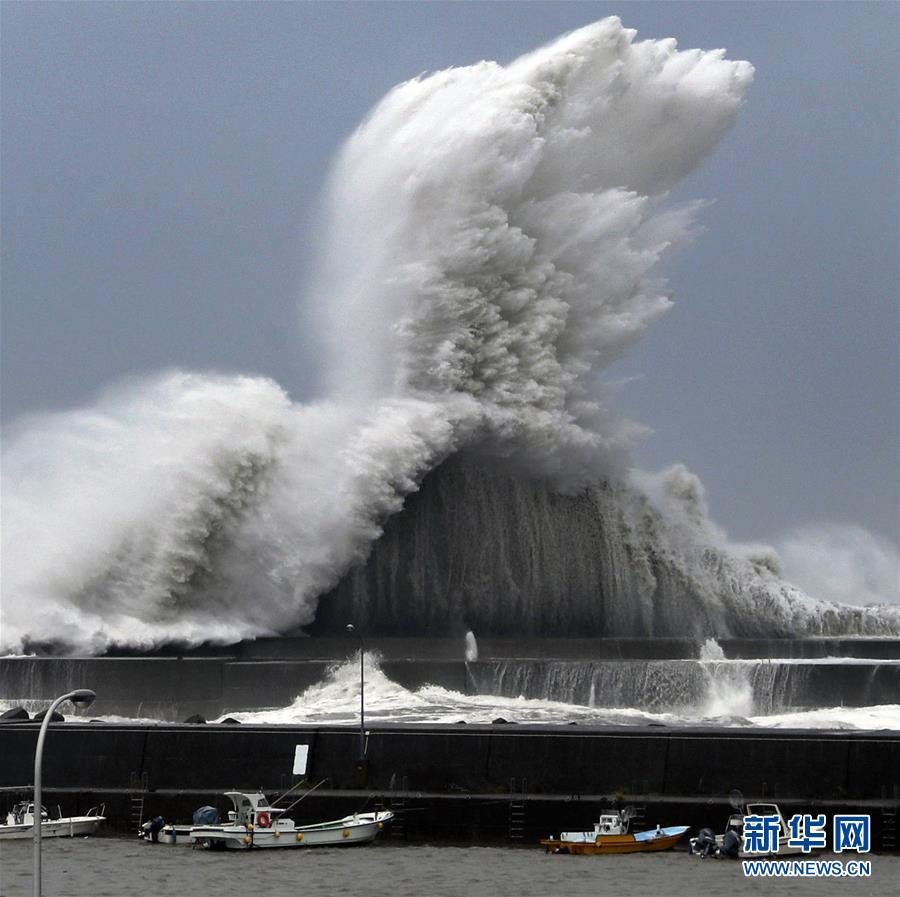 (国际)(3)日本遭遇强台风